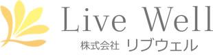 株式会社Live well